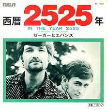 懐かしの60年代 4