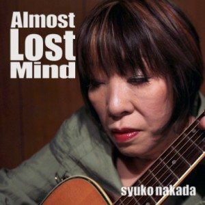 almost-lost-mind
