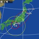 台風だああ  19日