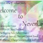 Welcome to Neverland  28日
