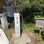 仲田修子話 23