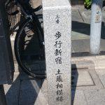 仲田修子話 22