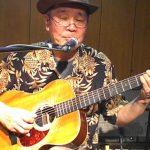 ジミー矢島のブルースギター講座 1