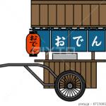 仲田修子話 55