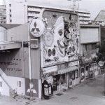 仲田修子話 54