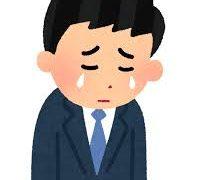 仲田修子話 74