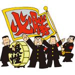 仲田修子話 109