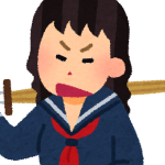 仲田修子話 141