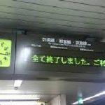 仲田修子話 128