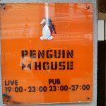 ペンギンハウス閉店について